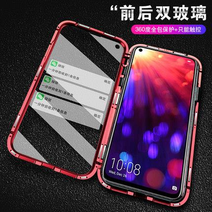 Huawei P30/P30 Pro magnet glass tempered phone protection flip casing