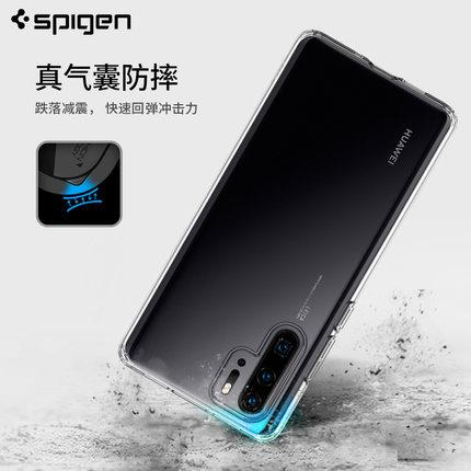 Huawei P30/P30 Pro Spigen phone protection case casing cover thin HQ