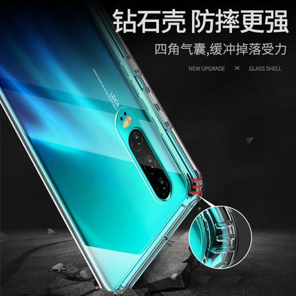 Huawei P30/P30 Pro transparent case cover