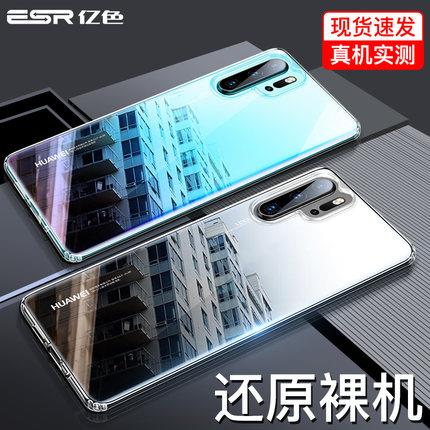 Huawei P30/P30 Pro transparent phone protection casing case cover soft