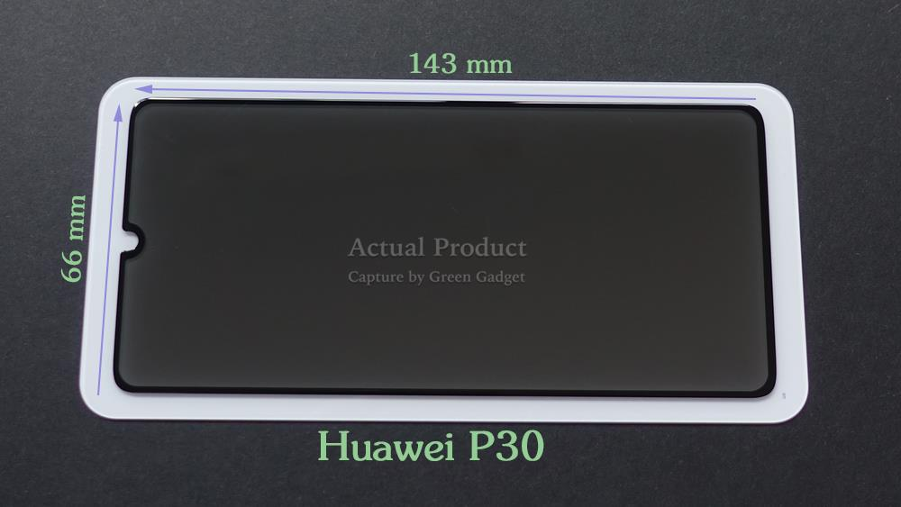 Huawei P30 Privacy Screen Protector Tempered Glass 防窥..