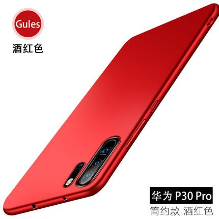 Huawei P30/PRO ultra thin matte phone protection casing cover hard