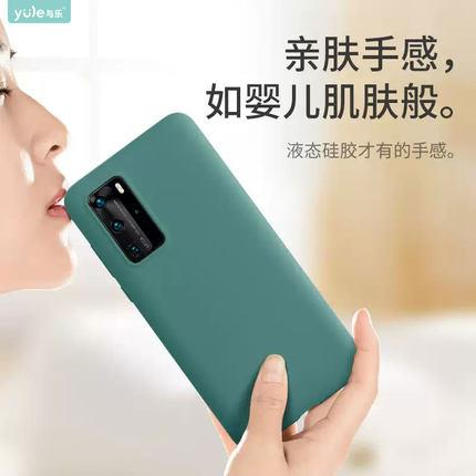 Huawei P40/P40 Pro/P30/P30 Pro silicone case cover