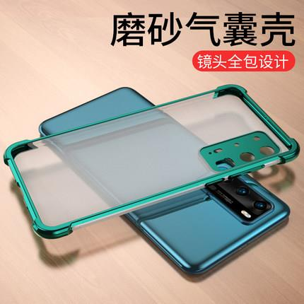 Huawei P40Pro/P40 silicone transparent case cover