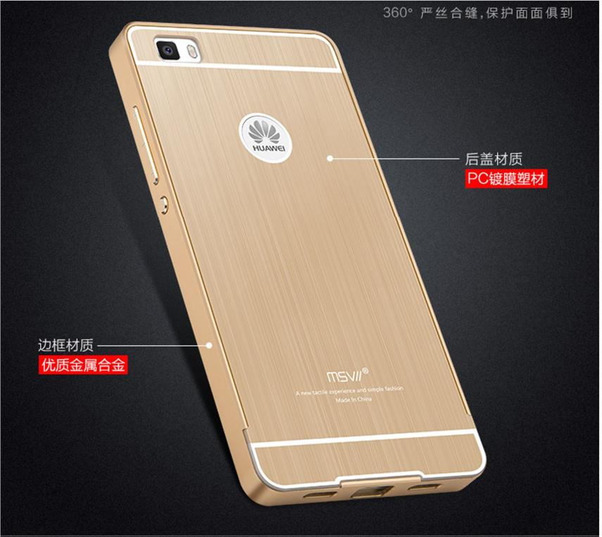 meet 75335 e01d3 Huawei P8 Lite Metal Case Cover Casing P8 Lite Case Cover Casing