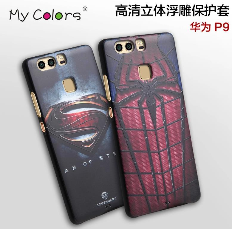 online store 8b52f c569e Huawei P9 / Lite Plus 3D Relief Silicone Case Cover Casing +Free Gifts