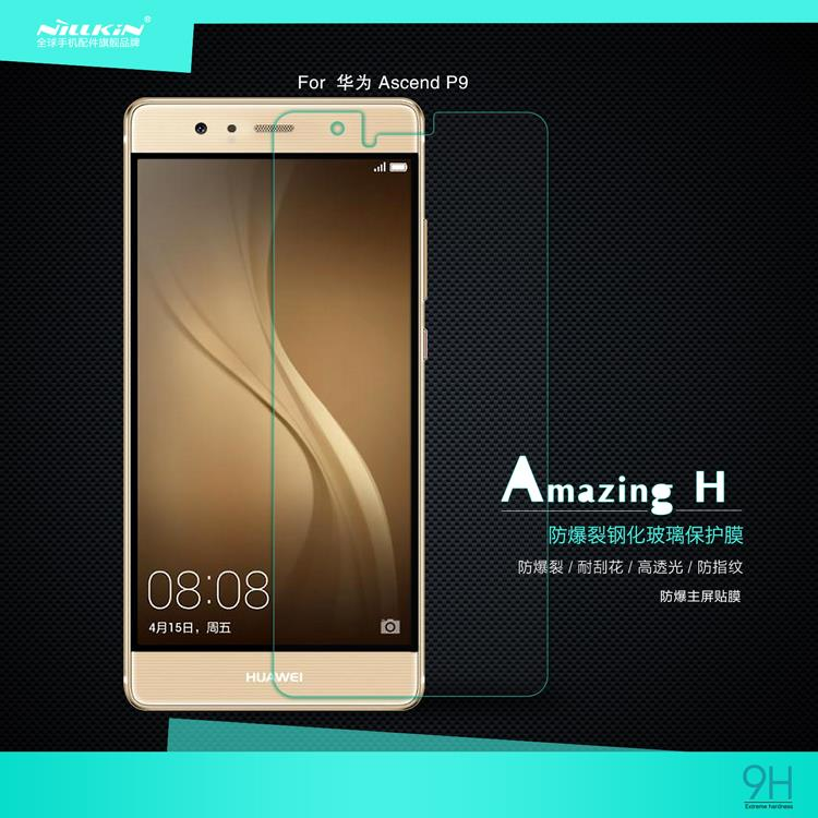 Huawei P9 Nillkin Amazing H Anti Explosion Tempered Glass