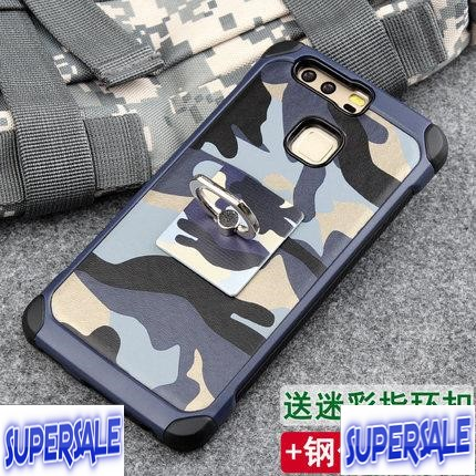 Huawei P9 / P9 Plus Armor Camouflage Casing Case Cover