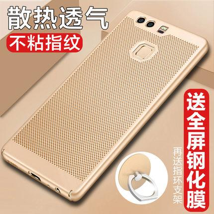 Huawei P9/P9+ ultra thin silicon mobile protection casing case cover