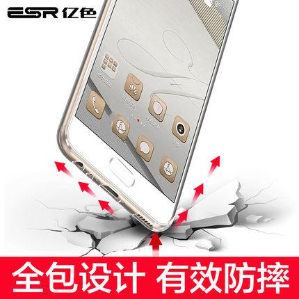 Huawei P9 silicon transparent phone protection case casing cover