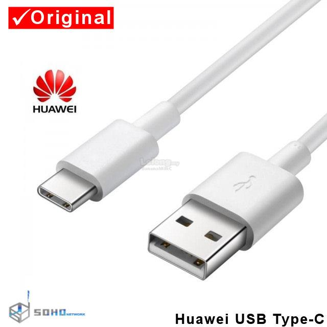 huawei usb type a to usb type c 2a fa end 6 5 2018 8 15 pm. Black Bedroom Furniture Sets. Home Design Ideas