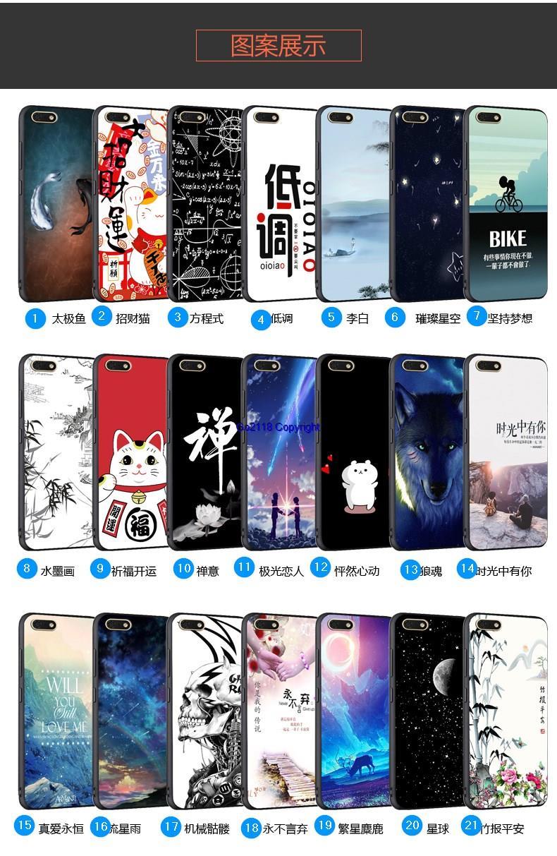 miglior servizio e5d1a 6edb5 Huawei Y5 Prime 2018 Antidrop Case Cover Casing Buy 2 free 1 & TP