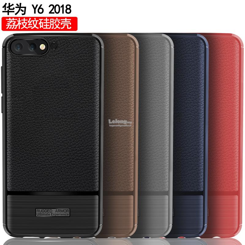 Huawei Y6 2018 Rugged Armor Soft Silicone TPU Case Cover Casing