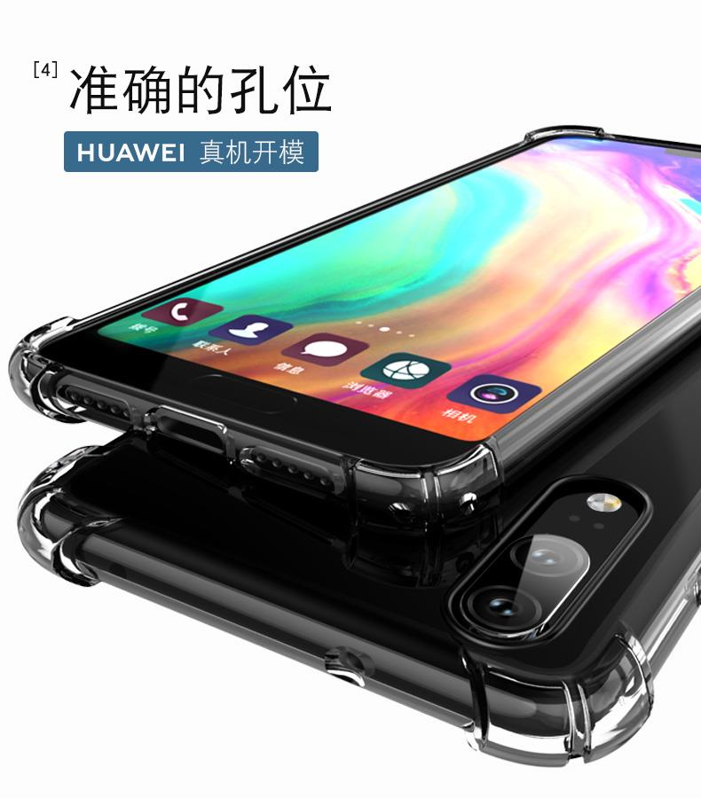 Huawei Y7 Pro 2019 Anti Crash Shock Proof AirBag Case Cover
