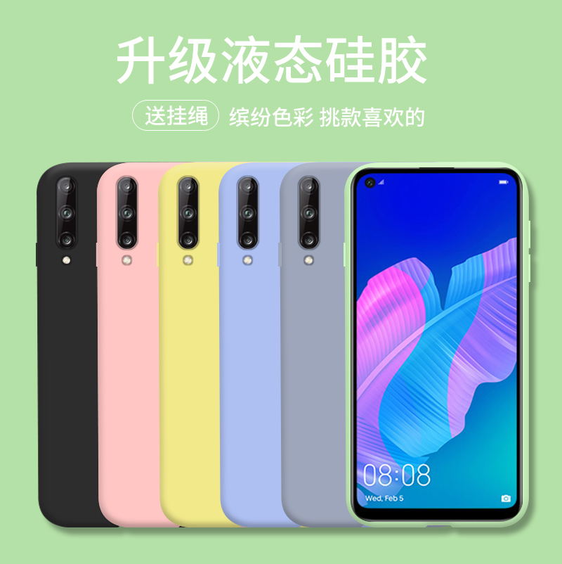 Huawei y7p y7 huaweiy7pro 2019 colourful  Case Casing Cover