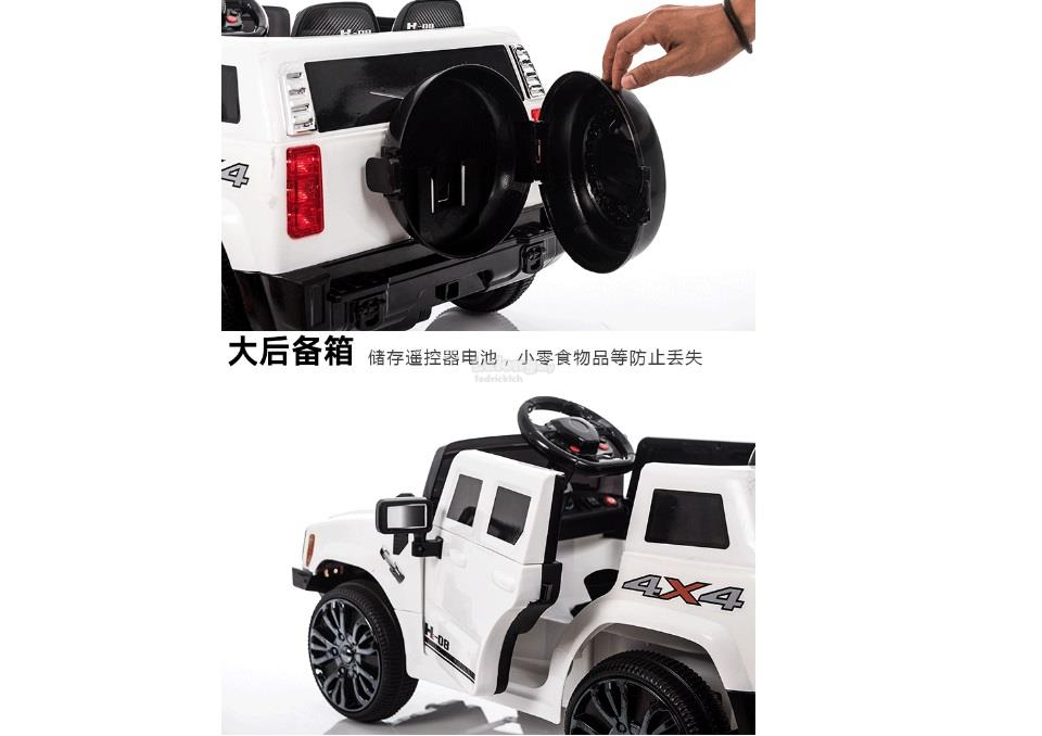 Hummer Children electric car swing remote control