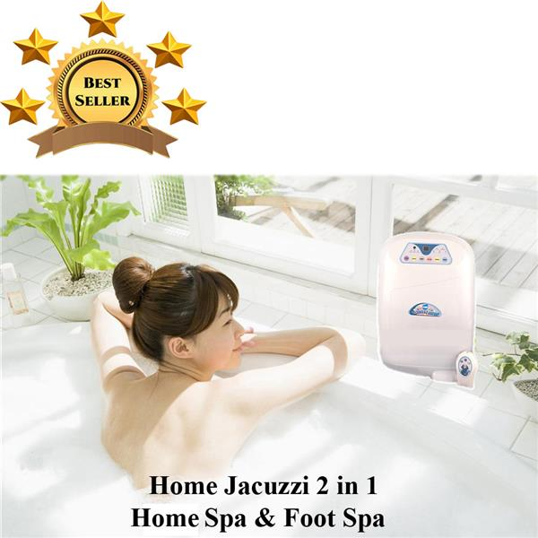 Hurley Home Jacuzzi 2 IN 1 - Home Bath And Foot Spa [Foot Odor Removal