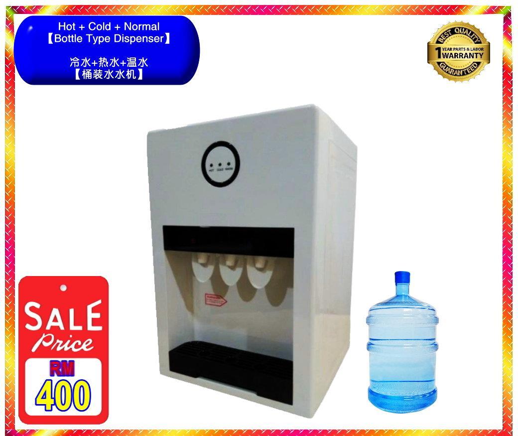 HWC-BTL-WD389-21 Hot + Cold + Normal Bottle Type Dispenser