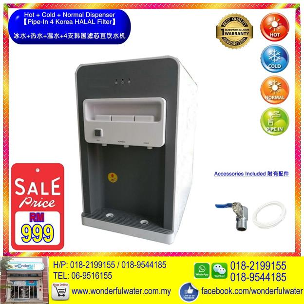 HWC-FYT508 Hot + Cold + Normal Pipe-In Water Dispenser