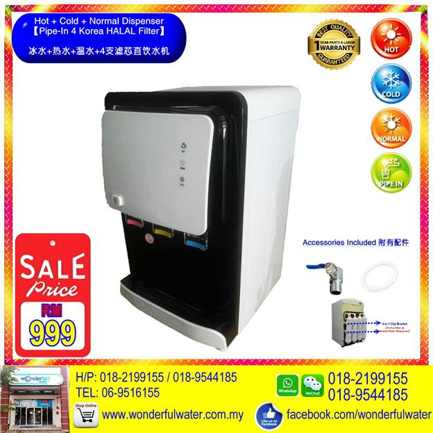 HWC-GX-3131T Hot + Cold + Normal Pipe-In Water Filter Dispenser