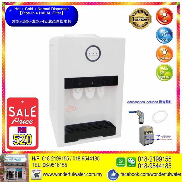 HWC-WD389-21 Hot + Cold + Normal Pipe-In Water Dispenser