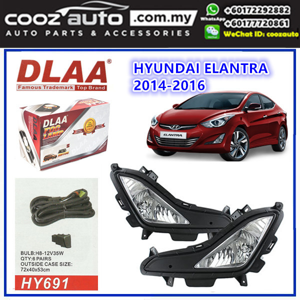 Hyundai Elantra 2014 2016 Dlaa Fog End 7 13 2021 12 00 Am