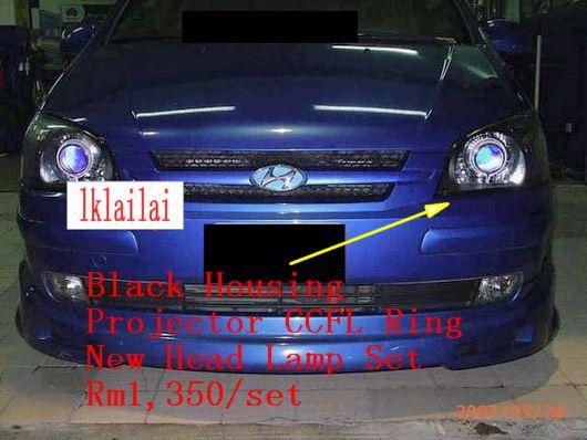 Hyundai GETZ '04-06 CCFL Projector Head Lamp [Black Housing]