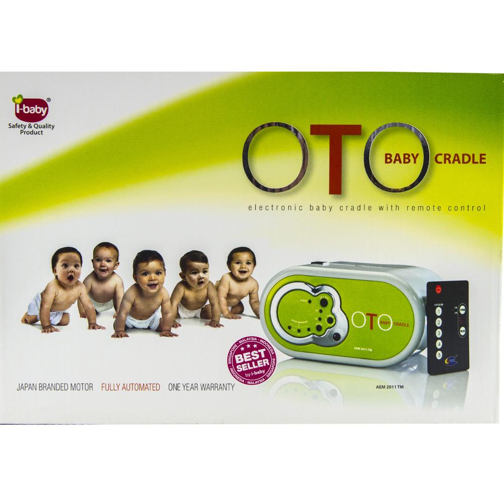 I Baby Aem 2001 Tm Electronic Baby End 12 20 2020 12 00 Am