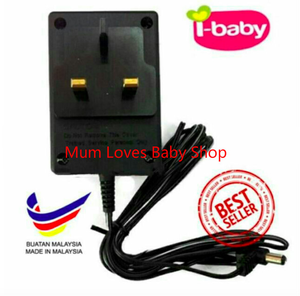 I-Baby - Electronic Baby Power Cradle Adaptor(Suitable for most electr