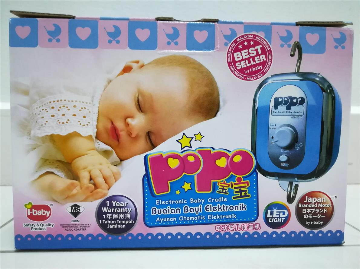 I-Baby Popo Electronic Baby Cradle with LED Light