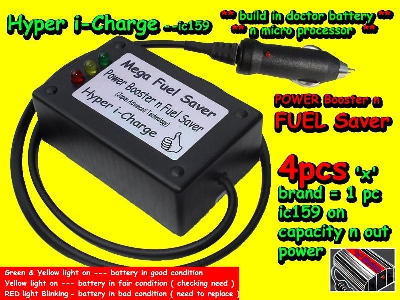i-Charge Fuel Saver allCAR+Fortuner Unser Liace Hiace Estima Harrier Prius AA