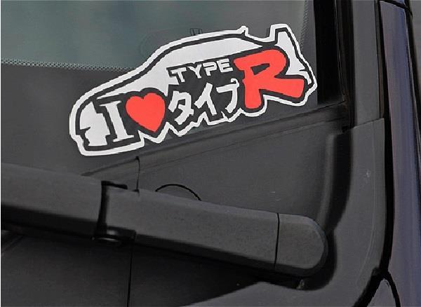 I love honda type r car decal sticker pre order