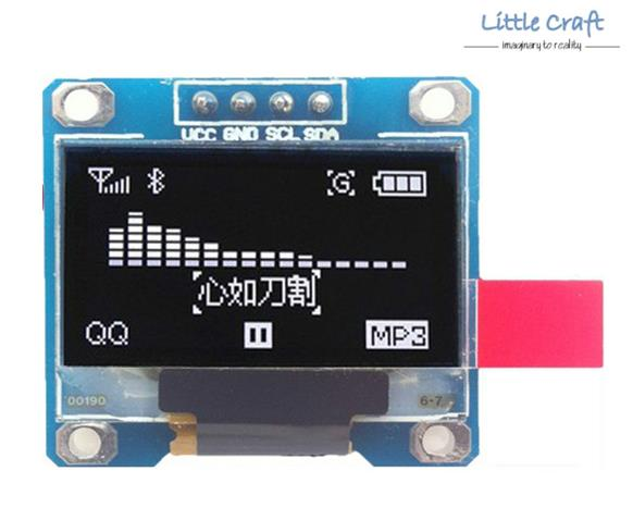 I2C Graphic OLED Display 128x64 White Color for Arduino
