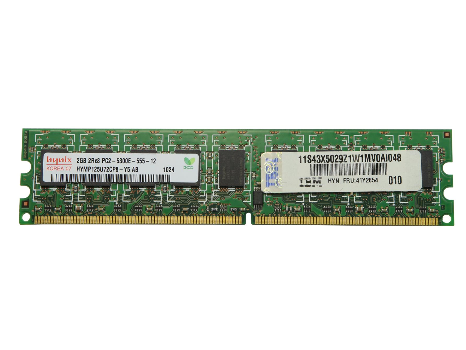 IBM 41Y2854 | 2GB PC2-5300 ECC