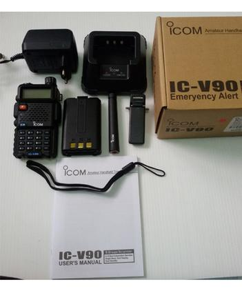 Icom ic-v90 dualband walkie talkie