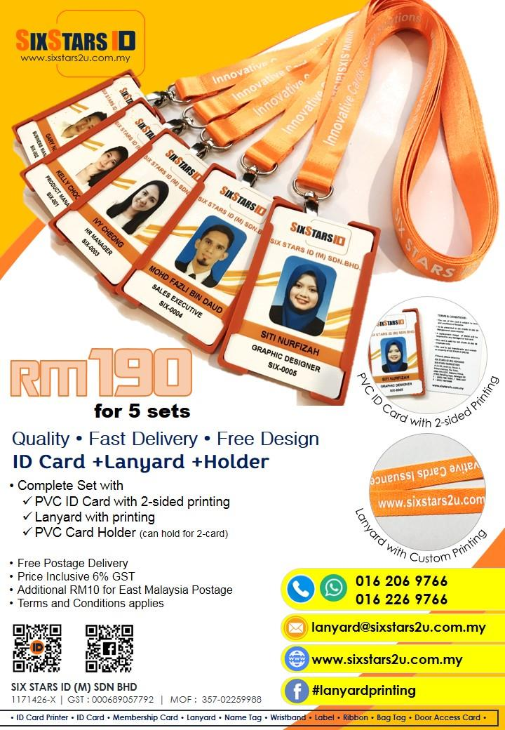 Id Card  Lanyard Printing Set End   Am