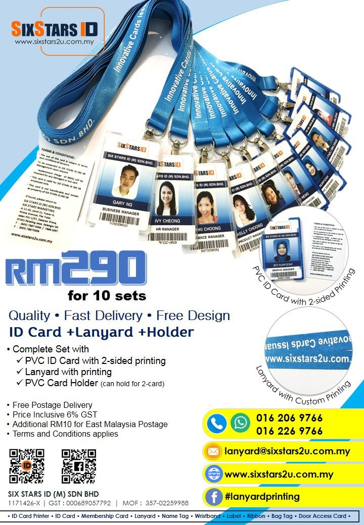 id card lanyard printing end 10 8 2017 8 37 am