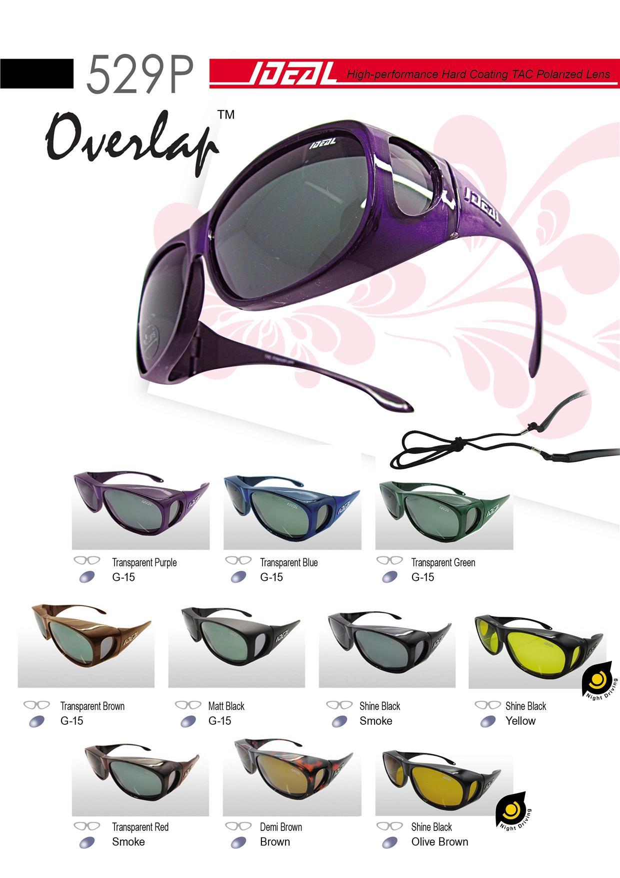 66d3e8f024 IDEAL - FitOver Overlap Polarized Sunglasses Unisex Style - Model 529P