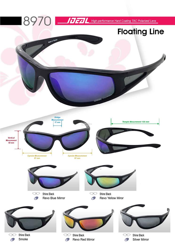 be39029915 IDEAL - Sports Wrap Polarized Sunglasses in FLOATING LINE - Model 8970. ‹ ›