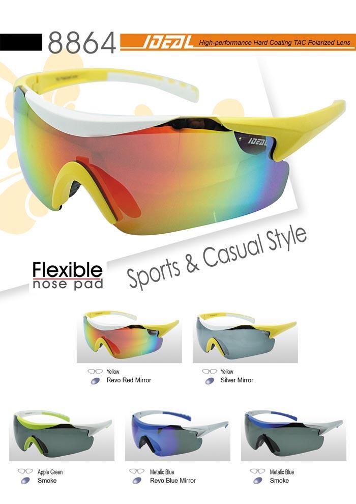 c82f3fb0132a IDEAL - Sports Wrap Polarized Sunglas (end 7 3 2019 3 13 PM)