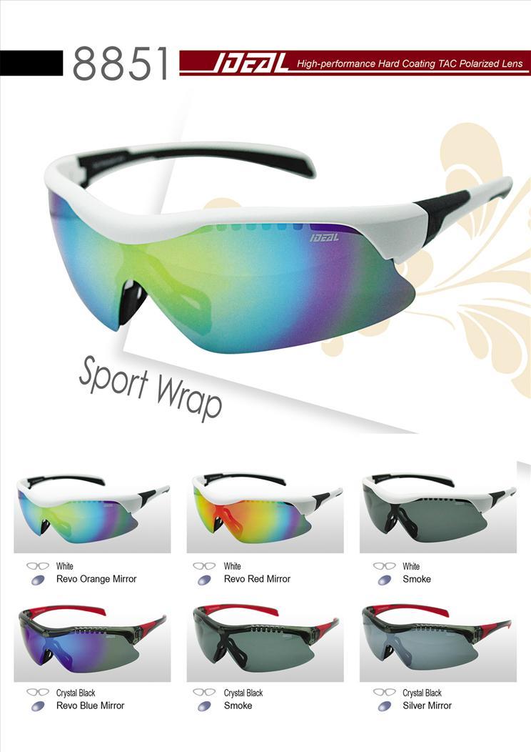 b617477f6f6 IDEAL - Sports Wrap Polarized Sungla (end 10 5 2019 1 16 PM)