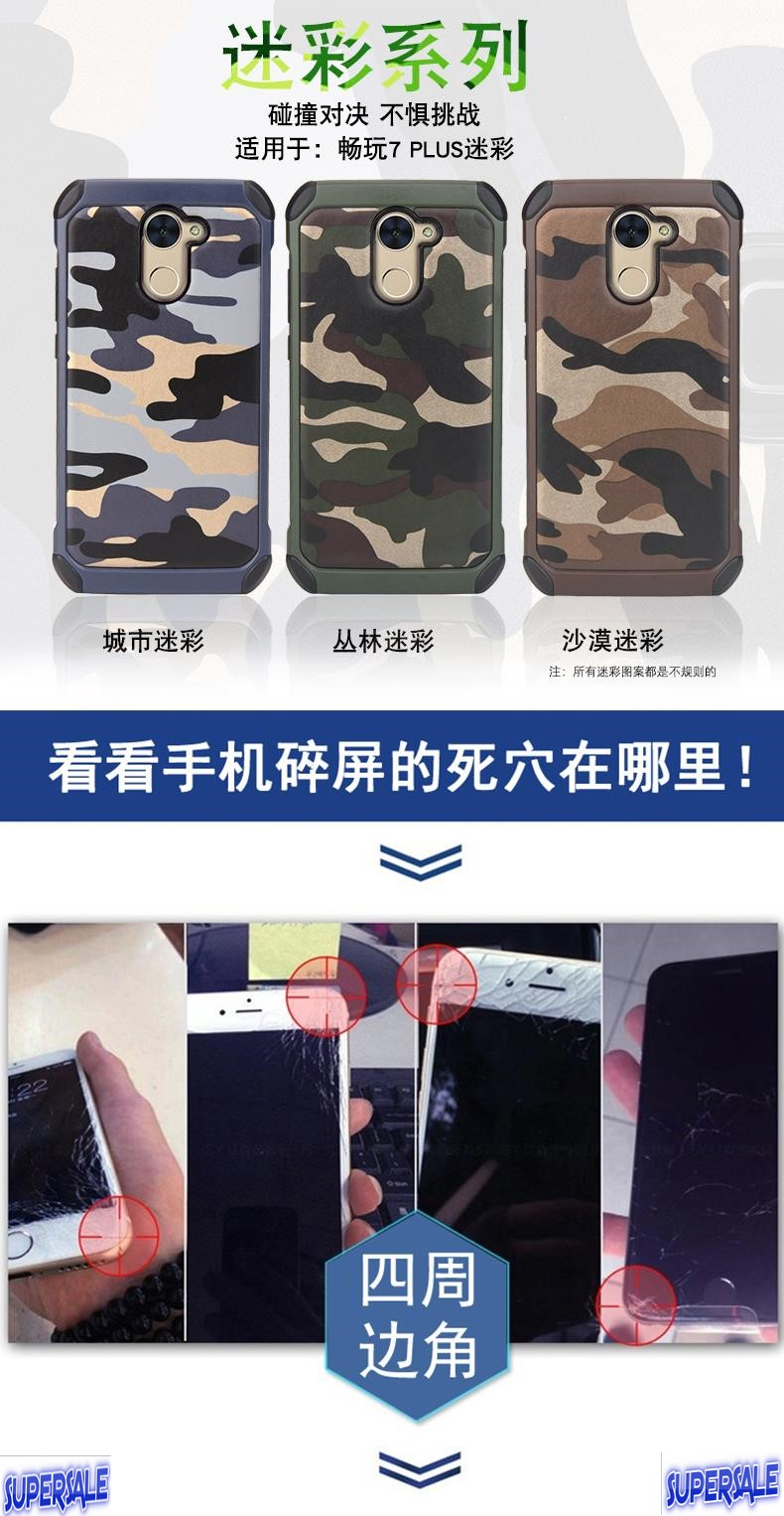 Ideally Design Casing Case Cover for HUAWEI Y7 Prime