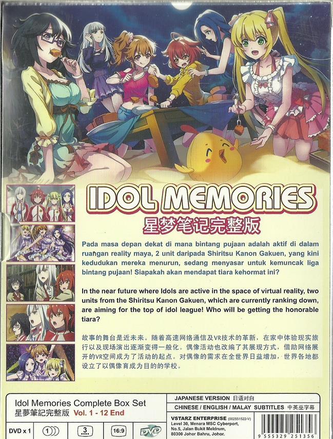 IDOL MEMORIES - ANIME TV SERIES DVD (1-12 EPIS)