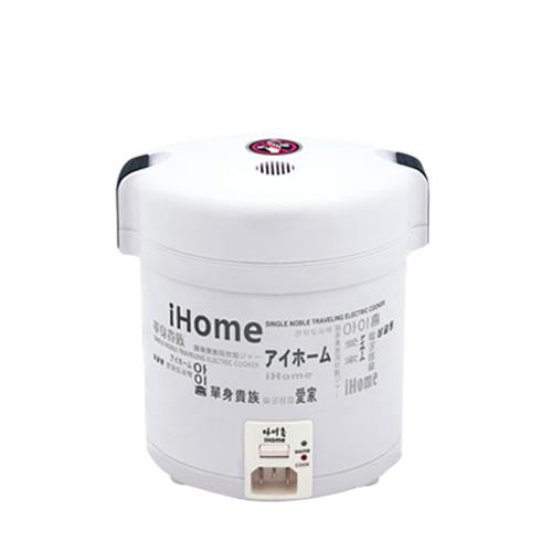 iHome Rice Cooker 0.8L with 304 Stainless Steel Inner Pot HL901A/SS