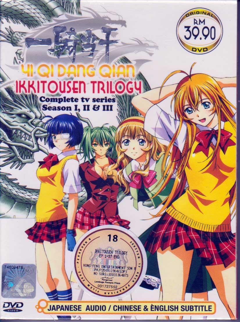 Ikkitousen Trilogy Season I, II, III 1-37 End DVD