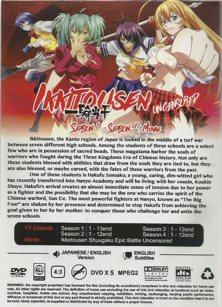 Ikkitousen Uncensored Version Season 1 4 Movie Anime Dvd