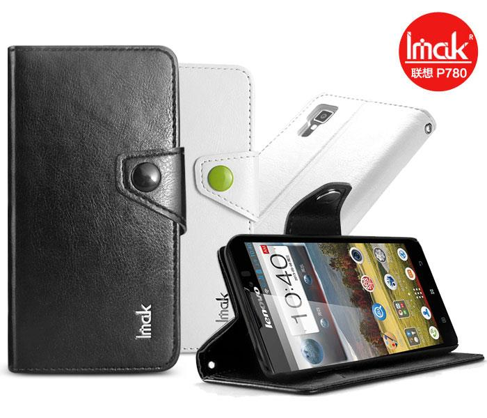 IMAK Lenovo P780 PU Leather Case Cover Casing +Free Screen Protector