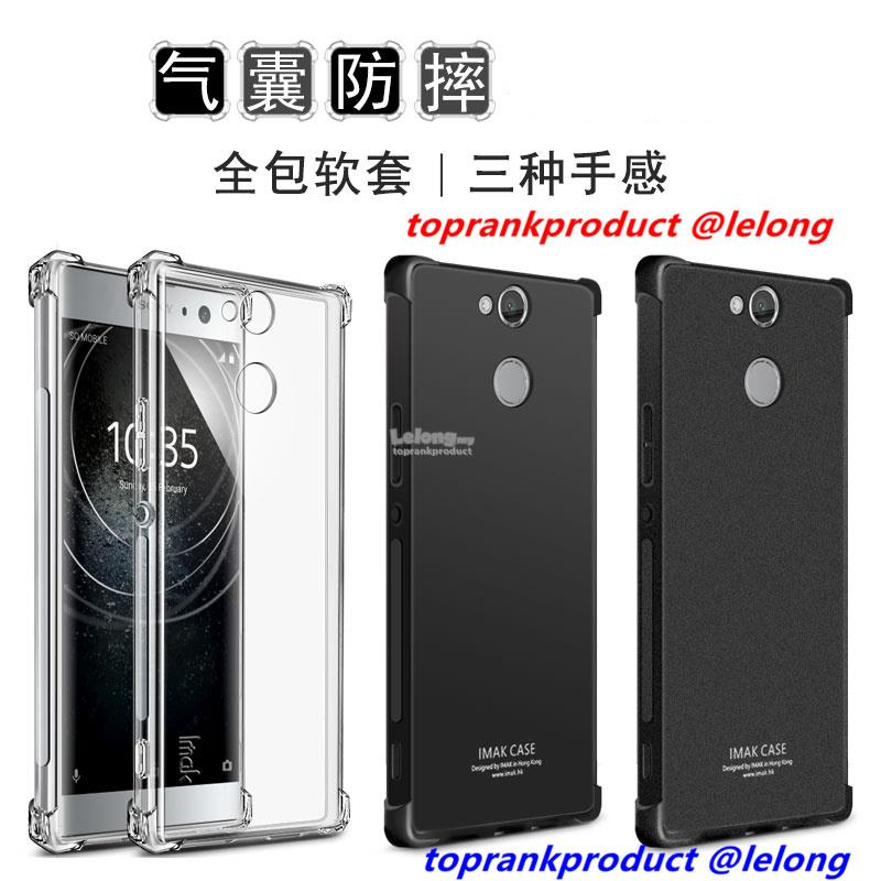 save off 526c2 53dd5 Imak Sony Xperia XA2 / Ultra ShakeProof Clear Matte Case Cover Casing