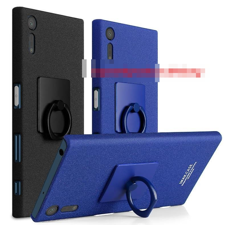 Imak Sony Xperia XZ F8332 Matte Back Case Cover Casing + Ring Holder