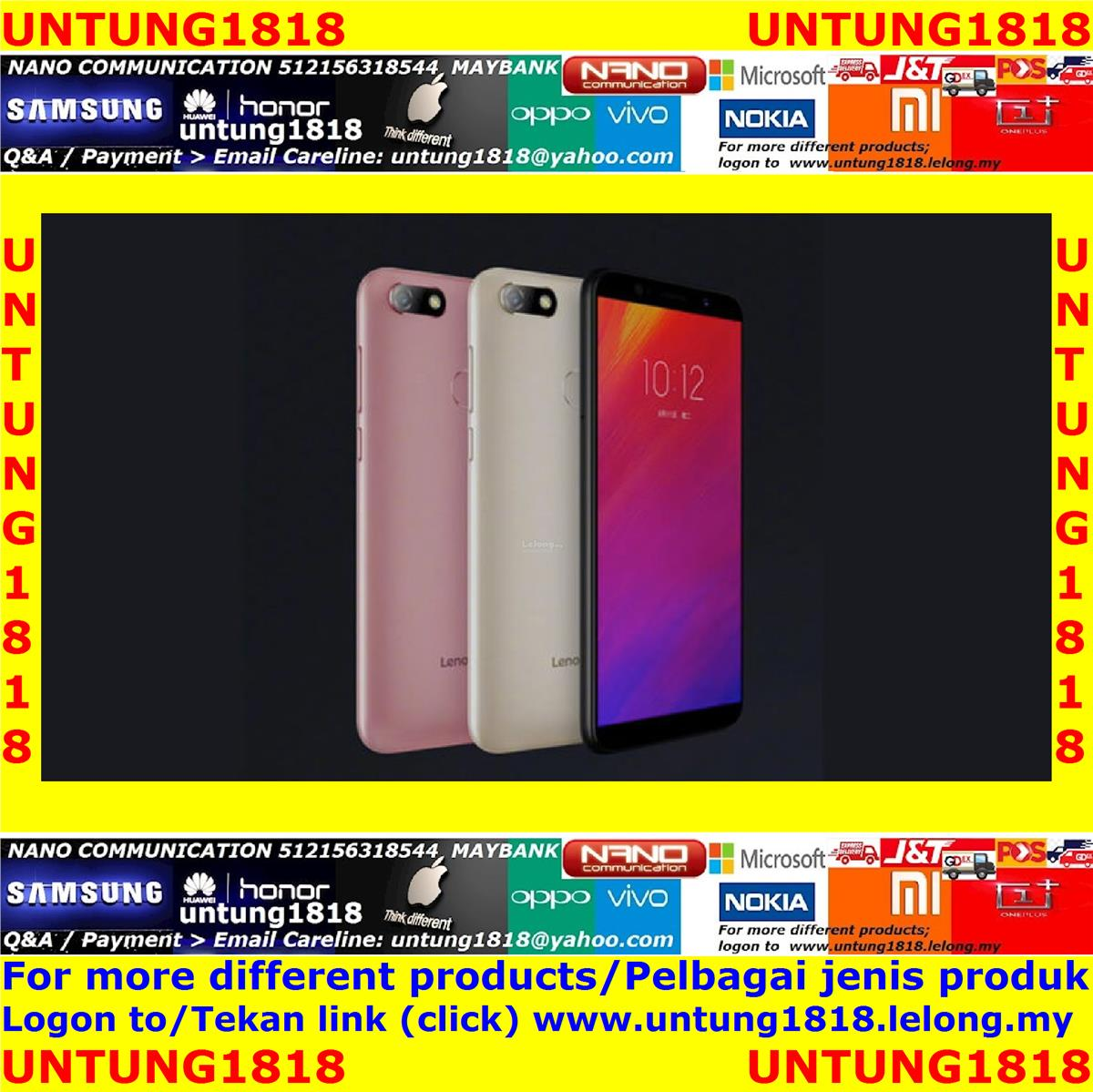 IMPORTED ORIGINAL_Lenovo A5